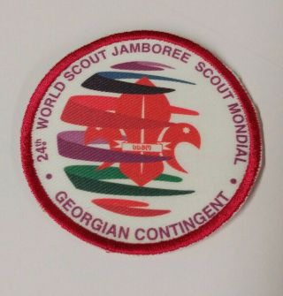 2019 24th World Scout Jamboree Georgian Contingent - Very Rare