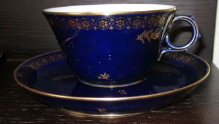 20th Century Sevres French Porcelain Cup & Saucer Ex Harold Wilson / De Gaulle 1