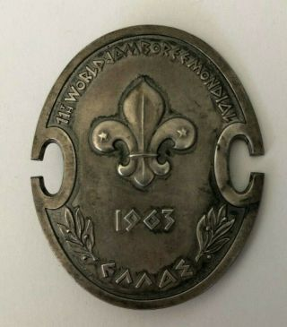 1963 World Jamboree Greece Oval Silver Staff Pin Boy Scouts
