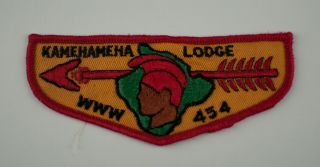 F1a Kamehameha Lodge 454 First Flap Boy Scout Order Of The Arrow
