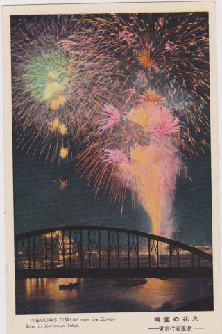 Fireworks Display Over The Sumida,  Bridge,  River In Downtown,  Tokyo,  Japan,  1910s