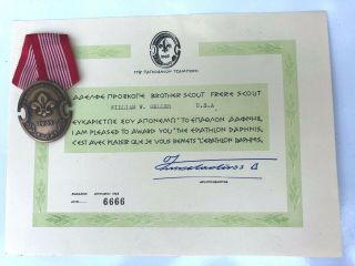 1963 World Scout Jamboree,  Greece Participant Bronze Pin And Certificate