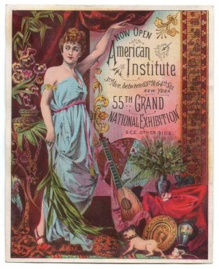 1886 Trade Card American Institute 55th National Exposition