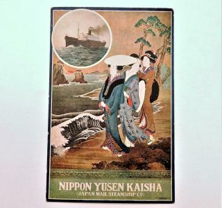 Antique Advertising Postcard Nippon Yusen Kaisha Japan Mail Steamship Company