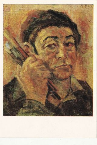 1970 Volkov Uzbek Honored Artist Self - Portrait Nukus Old Russian Soviet Postcard