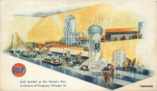 1933 Chicago Illinois Gulf Oil World