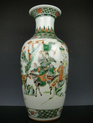 Chinese Porcelain Wucai Vase - Figures - 19th C.  Top