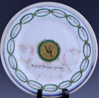 Rarest Of Rare C1795 Chinese Lady Washington States China Armorial Dish Plate