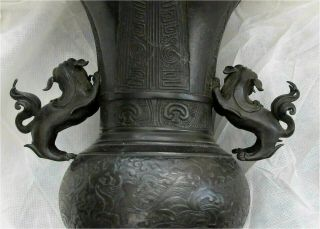 Antique Chinese Bronze Vase Ming Dynasty Foo Lions Archaic Decorations Bonhams 11