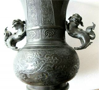 Antique Chinese Bronze Vase Ming Dynasty Foo Lions Archaic Decorations Bonhams 5