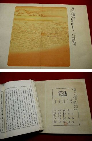 6 - 115 Japanese DAINIHON craft design Woodblock print 8 BOOK 12