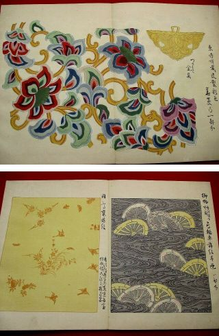 6 - 115 Japanese DAINIHON craft design Woodblock print 8 BOOK 3