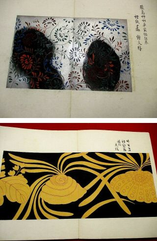 6 - 115 Japanese DAINIHON craft design Woodblock print 8 BOOK 4