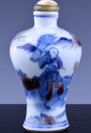 Fine 19thc Chinese Blue White Copper Red Figural Porcelain Meiping Snuff Bottle
