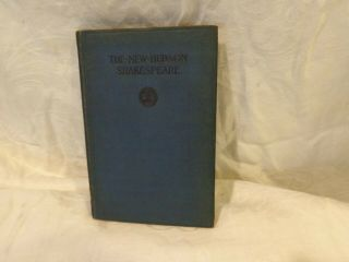 The Hudson Shakespeare Romeo And Juliet 1916 Antique Vintage Book