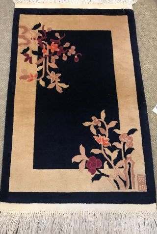 An Awesome Art Deco Design Chinese Rug