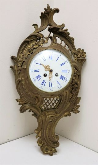 19th C Antique French Gilt Bronze Cartel Hanging Wall Clock Japy Freres
