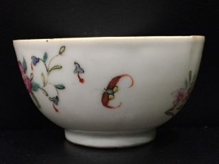 Bargain Fine Antique Chinese Qing Dynasty 18th Century Qianlong Tea Bowl Cup