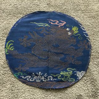Old Chinese Woven Silk Imperial Dragon Roundel From A Robe