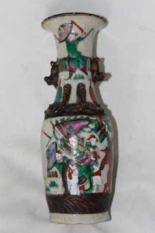 Antique 19th C Century Chinese Porcelain Signed Marked Famille Rose Verte Vase
