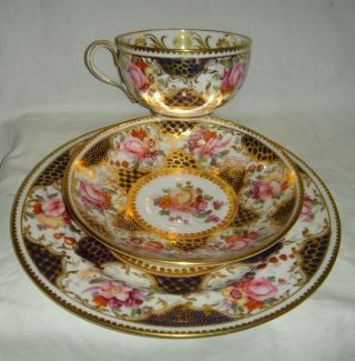 Quality Antique Harrods London Batwing Cup & Saucer Trio,  Flowers & Gold Gilt