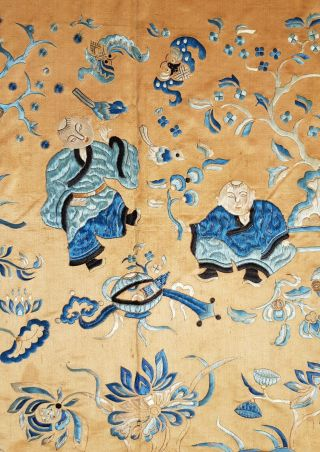 Antique Chinese Silk Embroidery Qing Panel,  Children Playing