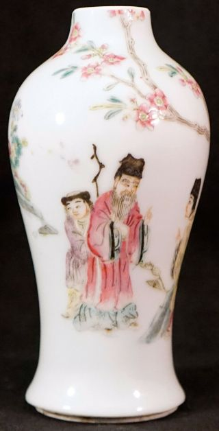 Antique Chinese Bottle Form Porcelain Vase With Hand - Painted People & Trees 1725