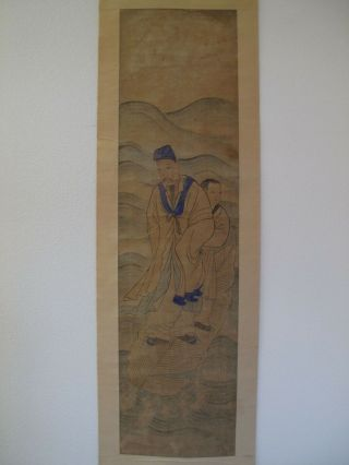 Fine 19th 20th Century Large Chinese Hand Painting Of Nobleman & Woman Scroll