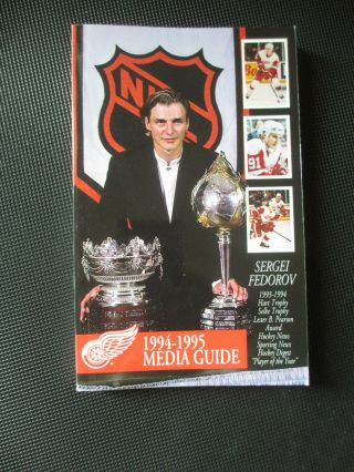 1994 - 95 Detroit Red Wings Media Guide Facts Book