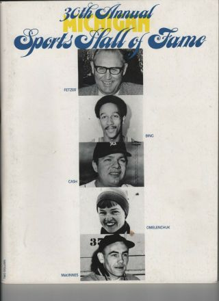 1984 Michigan Hall Of Fame,  Norm Cash,  Dave Bing,  Detroit Tigers Pistons,  Fetzer