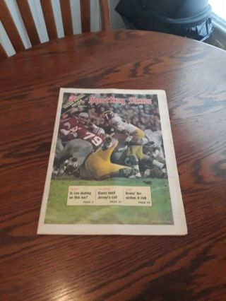 September 11,  1971 - The Sporting News - Michigan Wolverines & Ohio State Buckeyes