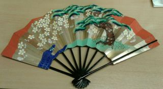 Vintage Hand Painted Japanese Fan