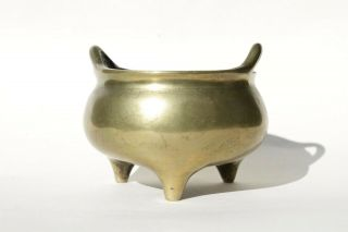 Antique Chinese 19th Century Bronze Censer Incense Burner With Xuande Mark