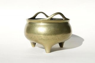 Antique Chinese 19th Century Bronze Censer Incense Burner with Xuande Mark 2