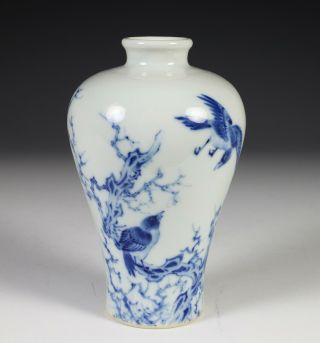 Chinese Blue And White Meiping Form Studio Porcelain Vase With Birds