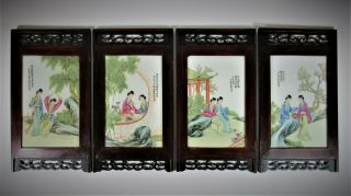 Old Chinese Hand Painted Porcelain 4 Panel Set Table Screen