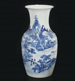 A Blue And White Vase With Mountain Scene,  H.  42 Cm