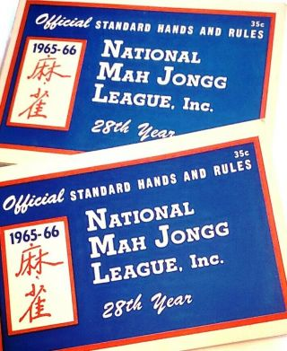 Vintage 1965 - 66 National Mah Jongg League Card Hands And Rules Cards
