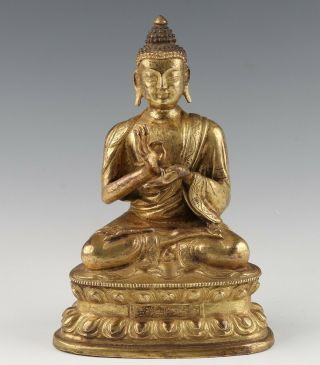 Chinese Antique Gilt Buddha Statue Figurines & Statues