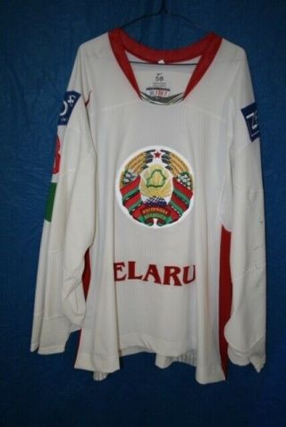 Team Belarus Game Worn Jersey 33 Goryachevskikh Goalie