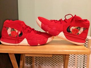 Kyrie Irving Interview/game Worn Promo Sample Pe Shoes Kyrie 4 Cnny Sz12 Ne