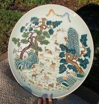 Guangxu Period Chinese Famille Rose Hundred Deer Large Porcelain Charger 19 Inch
