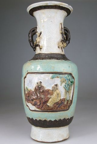 Antique Rare Chinese Porcelain Vase Famille Verte Nanking - Mark Qing 19th C