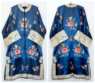 Qing Chinese Hand Embroidered Blue Silk Zen Robe Textile Extra Wide Sleeve Bands