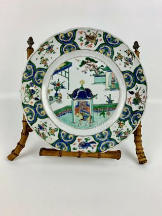 Very Fine Antique Chinese Porcelain Plate 19th Century Kangxi Style Qing Period