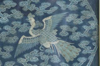 A Rare Chinese Qing Dynasty Kesi Textile Panel,  Framed.