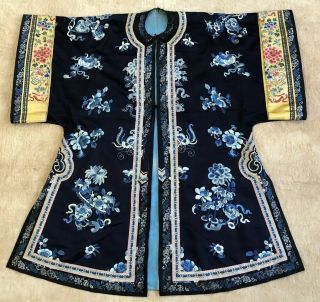Antique 19thc Qing Chinese Embroidered Silk Robe Floral Vases Yellow Sleeves
