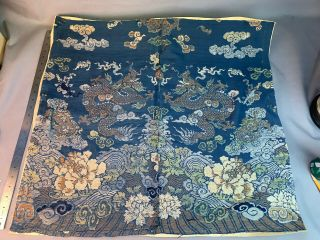 Antique Chinese Silk Brocade Embroidered Blue Robe Fragment Dragons Qilin Gold