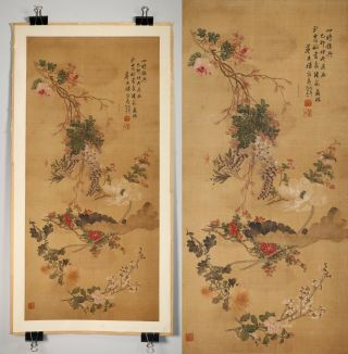 Antique Chinese Flower Painting On Silk With Seals And Calligraphy