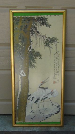 Antique 19c Chinese Silk Embroidery Panel With Cranes & Calligraphy,  Artist Seal